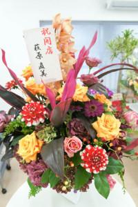 たくさんの開店祝いを頂き、ありがとうございました。